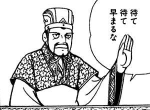 熊本 自警団 DQNに関連した画像-01