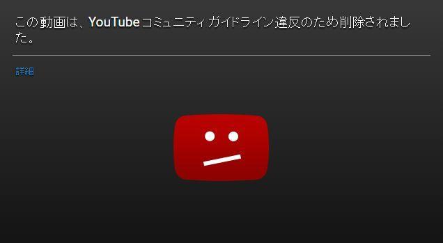 月曜日のたわわ 動画 アニメ 1話 YouTube 削除に関連した画像-02