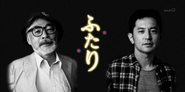 宮崎吾朗に関連した画像-01