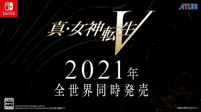 bandicam 2020-07-20 23-10-53-870