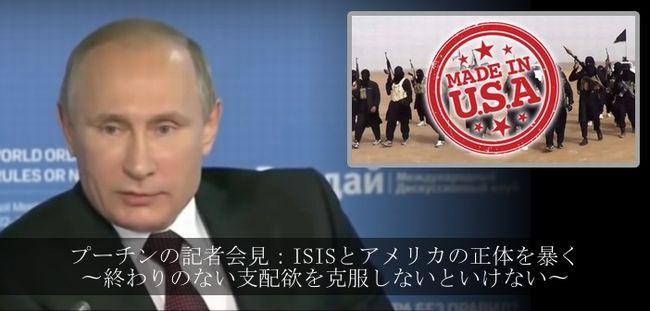 ISIS 弾薬に関連した画像-01