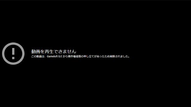 スパイダーマンPS5公式動画削除に関連した画像-03