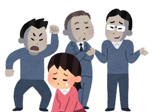 鹿児島県新型コロナ差別に関連した画像-01