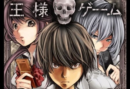 死のゲームに関連した画像-01