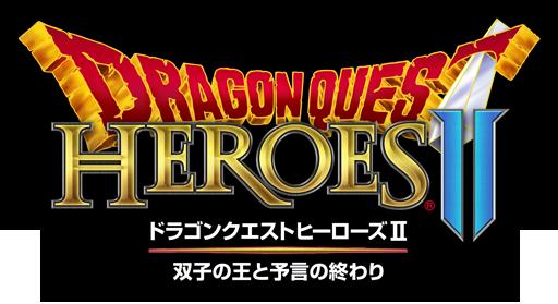 ドラゴンクエストヒーローズ 続編 ドラクエ ドラゴンクエスト スクエニに関連した画像-01