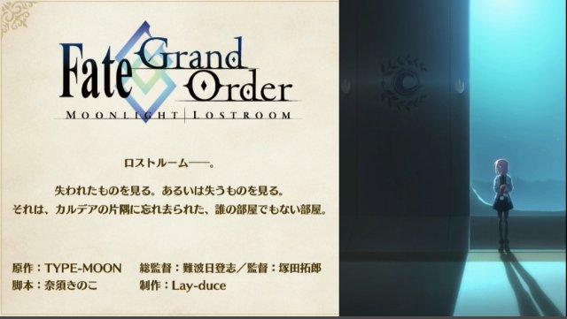 FGO フェイト Fate グランドオーダー TVアニメ ムーンライト ロストルーム 氷室の天地に関連した画像-07