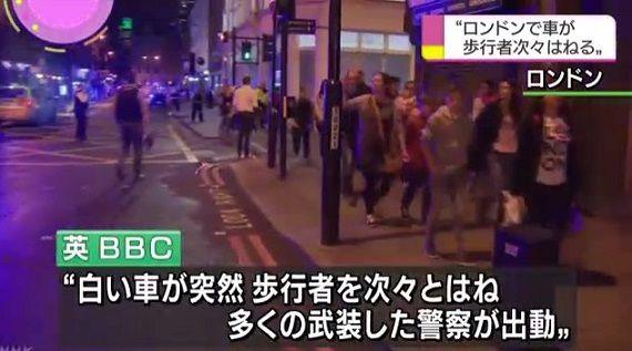 ロンドン市内テロに関連した画像-01