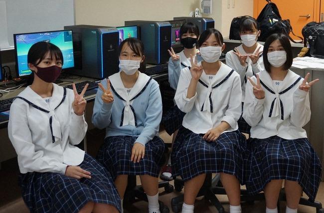 仁愛女子高 JK eスポーツ に関連した画像-04