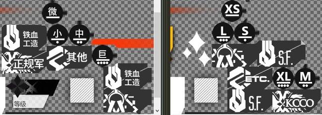 中国 ソシャゲ スマホゲー 規制 ドールズフロントライン ドルフロ 英語 キャラ名 変更に関連した画像-04