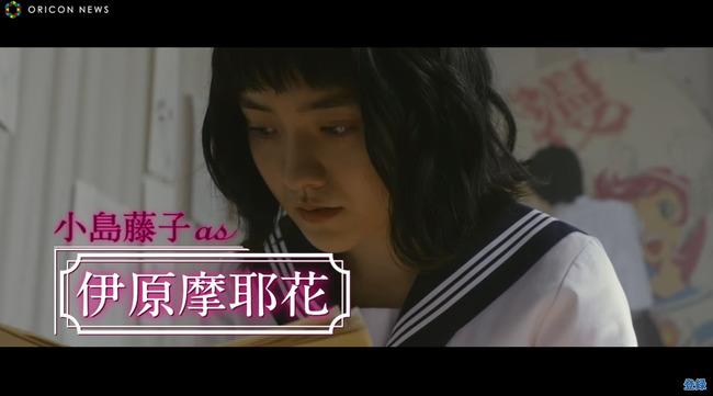 山崎賢人 広瀬アリス 実写映画 氷菓 予告映像 えるたそに関連した画像-08