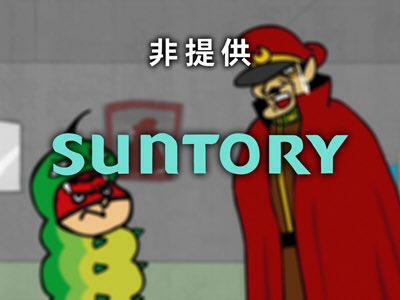 アニメ史に残る愚行 城之内死す エンドレスエイトに関連した画像-31