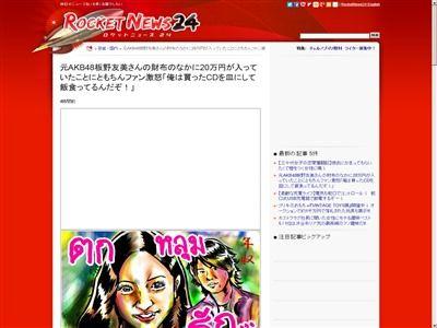 thumbnail_00953