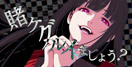 『賭ケグルイ』映画化決定!アニメ2期が2019年1月放送決定!実写ドラマ2期が制作決定!