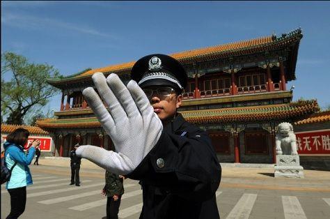 中国 デマ 処罰に関連した画像-01