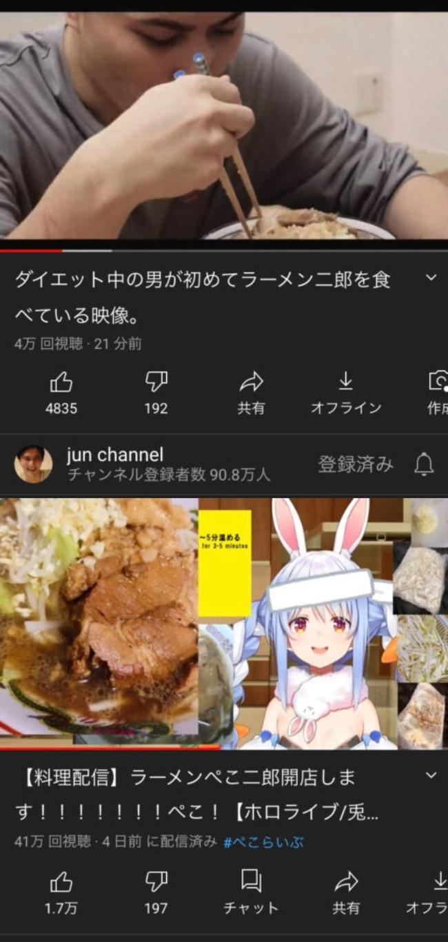 加藤純一 結婚 兎田ぺこら 疑惑に関連した画像-08