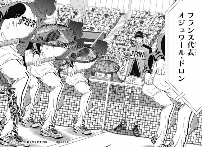 テニスの王子様 真田弦一郎に関連した画像-03