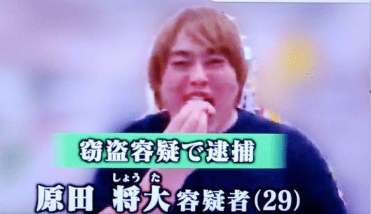 へずまりゅう 判決 懲役 執行猶予 迷惑系 Youtuberに関連した画像-01