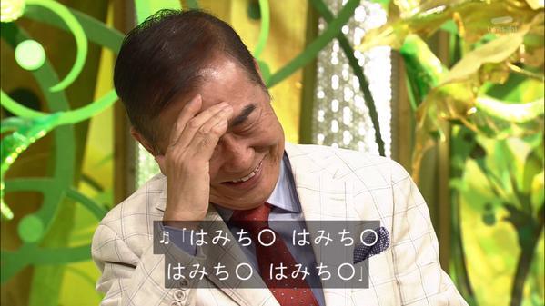 放送事故 新婚さんいらっしゃい 狂気 下ネタ お茶の間 ネット民に関連した画像-06