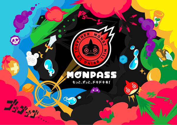 モンスト モンパス 月額サービスに関連した画像-01