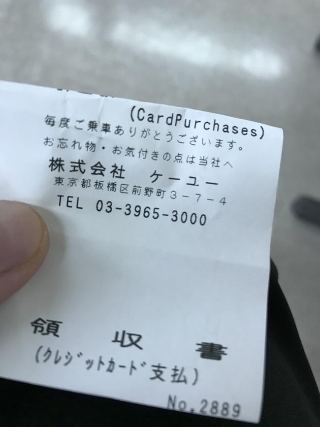 タクシー 病院 陣痛 ドライバーに関連した画像-02