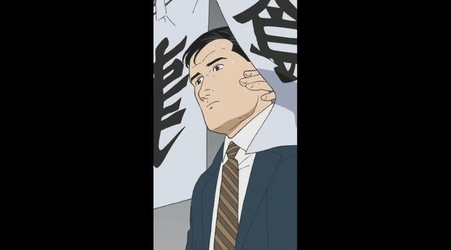 孤独のグルメ 井之頭五郎 堀内賢雄 タテアニメに関連した画像-03
