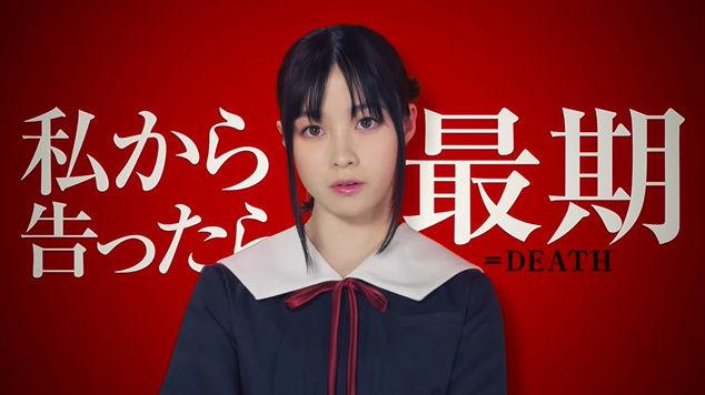 かぐや様は告らせたい 実写映画 コスプレ 評価 平野紫耀 橋本環奈に関連した画像-05