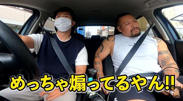 樋高リオ 煽り運転 プロボクサー 鉄パイプ ムキムキ チンピラに関連した画像-07