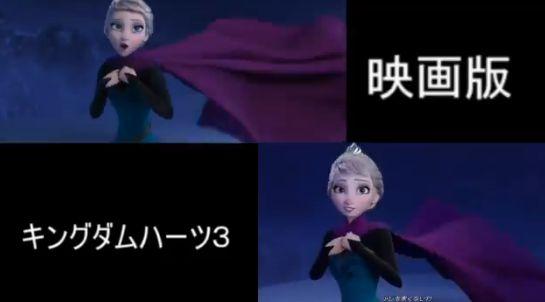 キングダムハーツ3 キンハー KH アナ雪 アナと雪の女王 完全再現に関連した画像-02