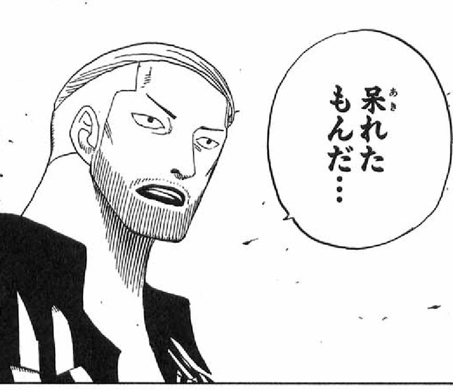 若者 日本式漫画 読めないに関連した画像-01