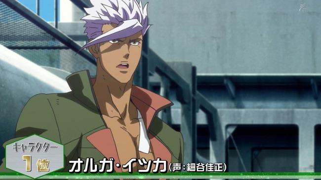 NHK 全ガンダム大投票 オルガ 鉄血のオルフェンズ キャラランキング 1位に関連した画像-04