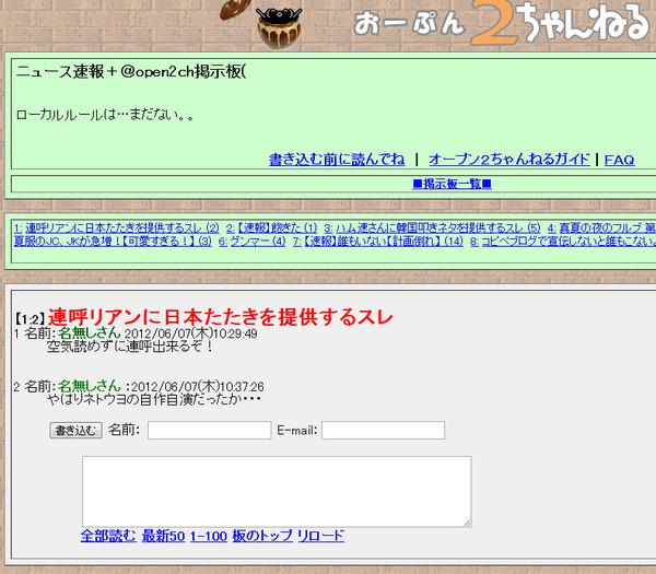 bdcam 2012-06-07 10-38-34-640