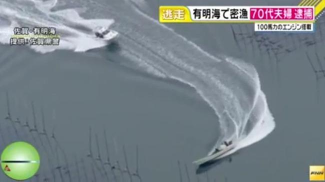 【動画】有明海で密漁していた70代夫婦、超強力なエンジンの船で映画顔負けの逃走劇を繰り広げるwwww