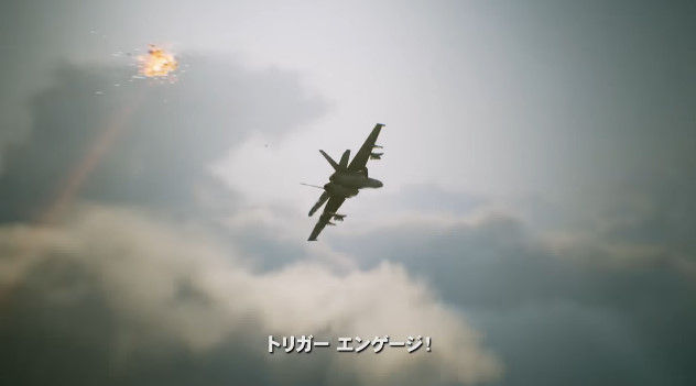 エースコンバット7 PV 日本語に関連した画像-10