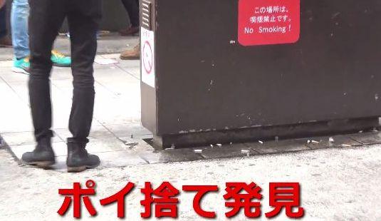 タバコ ポイ捨て 禁煙に関連した画像-01