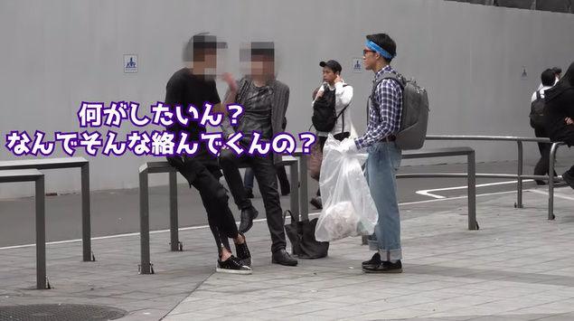 朝倉海 YouTuber 格闘家 オタク ポイ捨て 歌舞伎町 タバコ 喧嘩に関連した画像-12