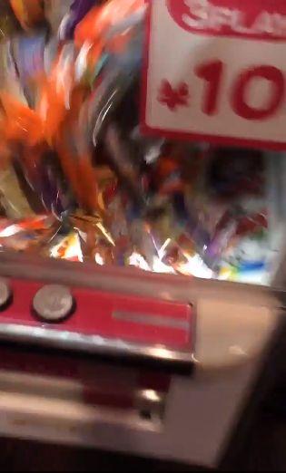 UFOキャッチャー ゲームセンター うまい棒に関連した画像-04