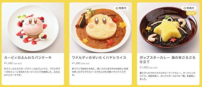 おそ松さん コラボカフェ メニュー すき家 朝定食 ボッタクリに関連した画像-06