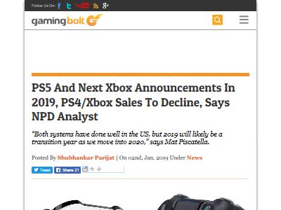 PS5 Xbox ゲーム業界に関連した画像-02