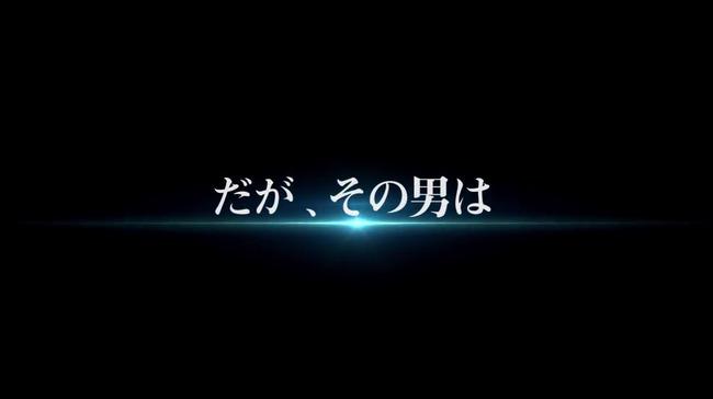 銀魂 プロジェクト ラストゲーム ティザーPV 公式サイト 銀さん バンナムに関連した画像-07