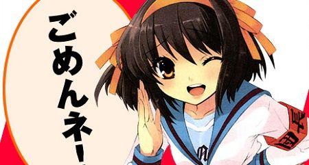 涼宮ハルヒ 角川文庫 新刊 新装版 表紙 エッセイに関連した画像-01