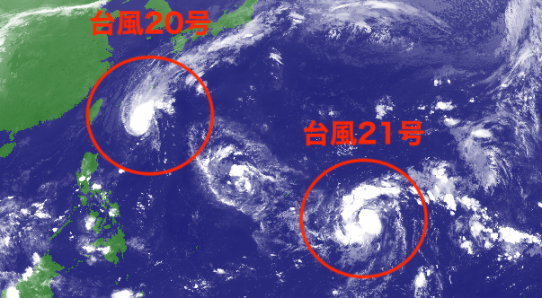 台風21号 天気に関連した画像-01