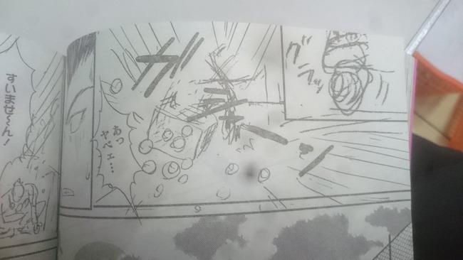 新テニスの王子様作画に関連した画像-05