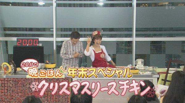 平野レミ クリスマス きょうの料理 20分に関連した画像-01