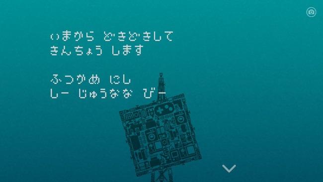 ひとりぼっち惑星 コミケ 宣伝 サークル メッセージ 送信 受信に関連した画像-03