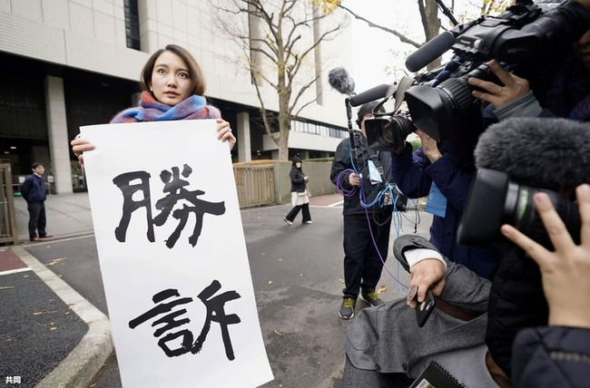 性交事後訴訟 性交承諾書 フォーマット 豊島区議会議員 炎上に関連した画像-01