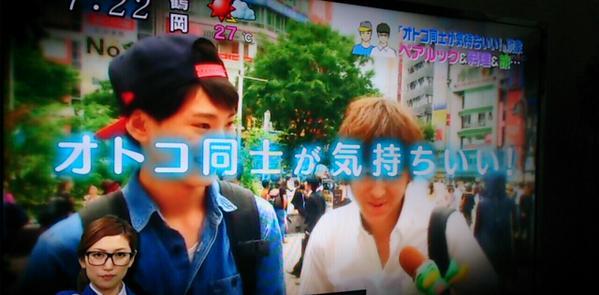 オトコ同士が気持ちいい ズムサタ ズームインサタデーに関連した画像-01