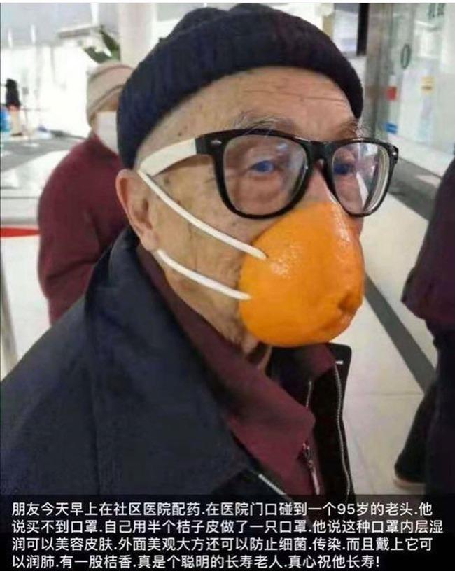 新型肺炎 コロナウイルス 中国 マスク 柑橘類に関連した画像-02