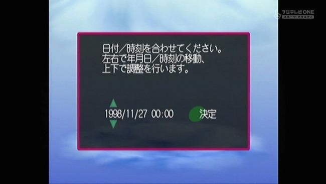 ゲームセンターCX 有野課長 ドリキャス ドリームキャスト 解禁に関連した画像-04