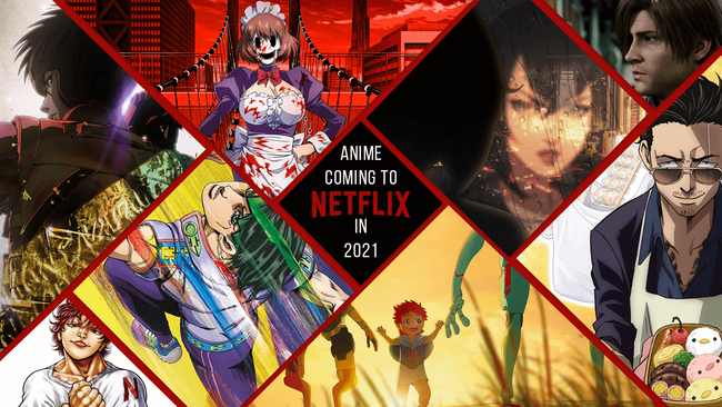 Netflix ネトフリ 東京 アニメ制作支援 開設 予算 2兆円に関連した画像-01