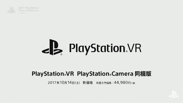 ソニー プレスカンファレンス ニコ生 アンケート PS4 PSVitaに関連した画像-16